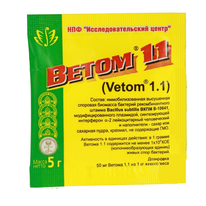 vetom11