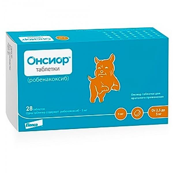 onsior_dog_5kg