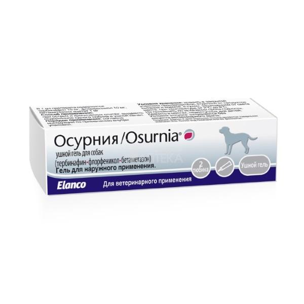 osurnia
